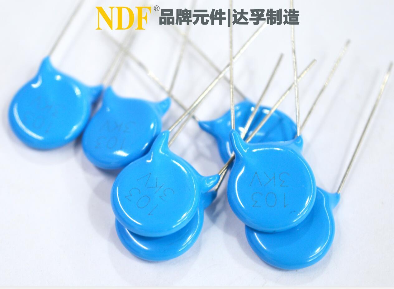 高压陶瓷电容器103